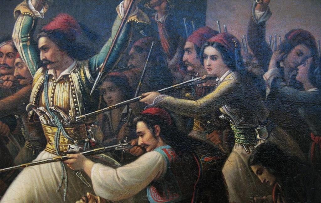 Απέναντι στην πανίσχυρη Οθωμανική Αυτοκρατορία, οι Έλληνες έξειξαν ότι ενωμένοι μπορούν να κάνουν θαύματα