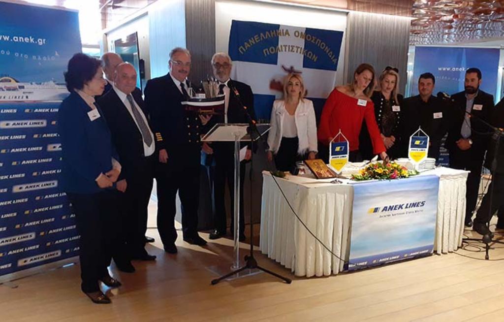 """Ο πλοίαρχος του ΕΓ/ΟΓ """"ΕΛ. ΒΕΝΙΖΕΛΟΣ"""" Γ. Φιωτοδημητράκης, έχοντας μόλις παραλάβει ένα καλαίσθητο συμβολικό δώρο από τον Πρόεδρο της"""