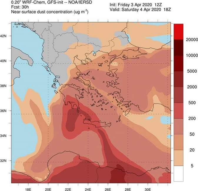 Χάρτης 2: Συγκέντρωση σκόνης στην Ελλάδα τις απογευματινές ώρες του Σαββάτου 04/04