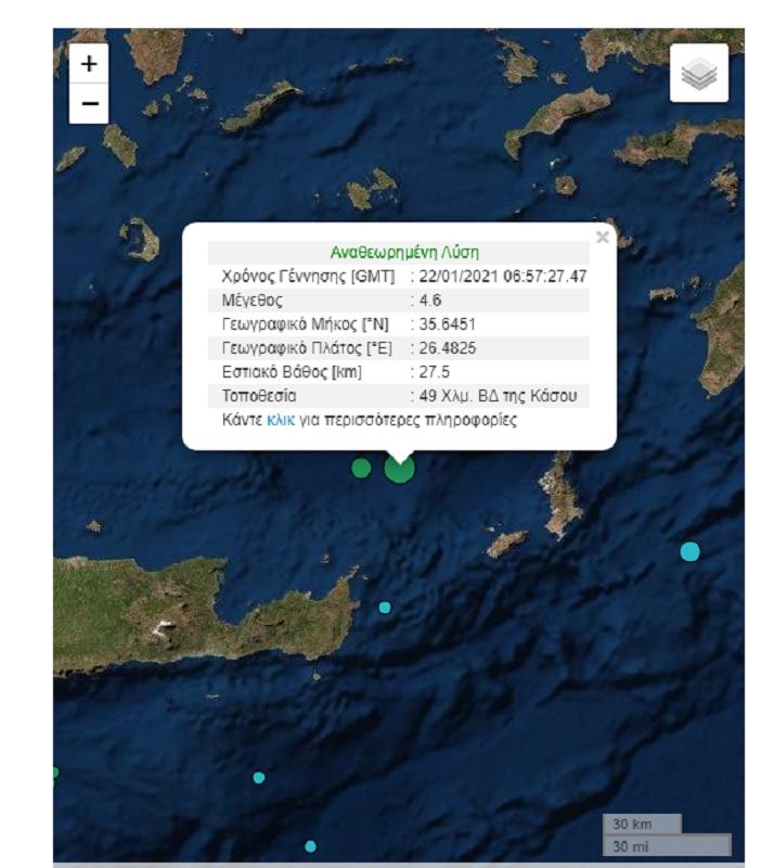 σεισμός μεταξύ Κρήτης και Κάσου