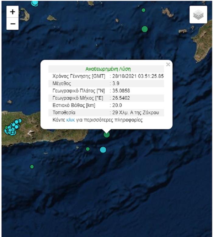 νέος σεισμός στον θαλάσσιο χώρο ανατολικά της Κρήτης