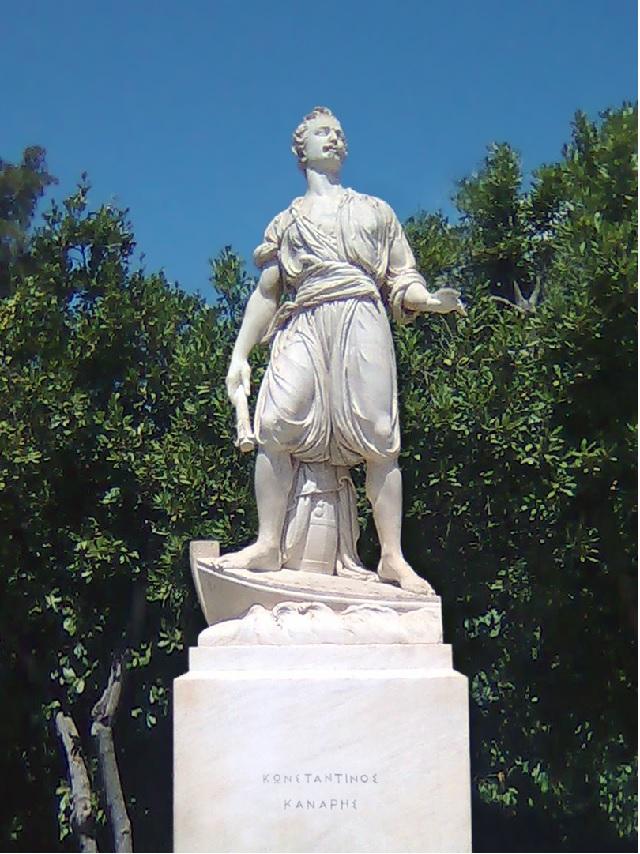 Προτομή του Κωνσταντίνου Κανάρη στην Κυψέλη, Αθήνα.