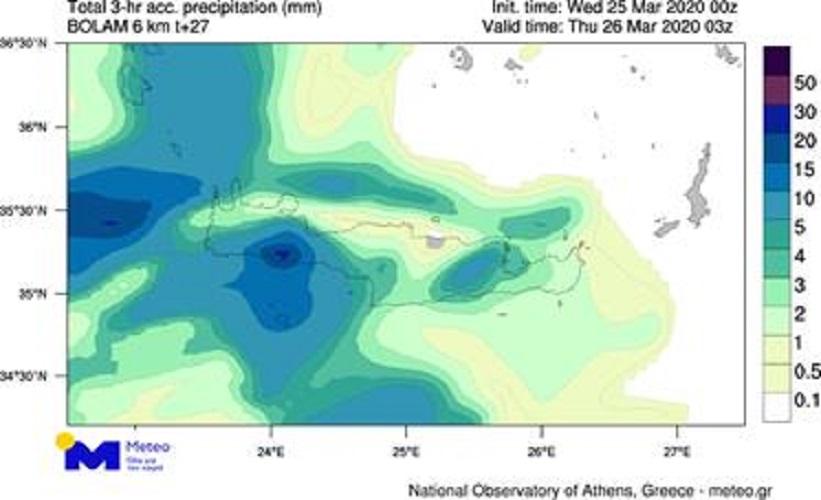χάρτης meteo.gr