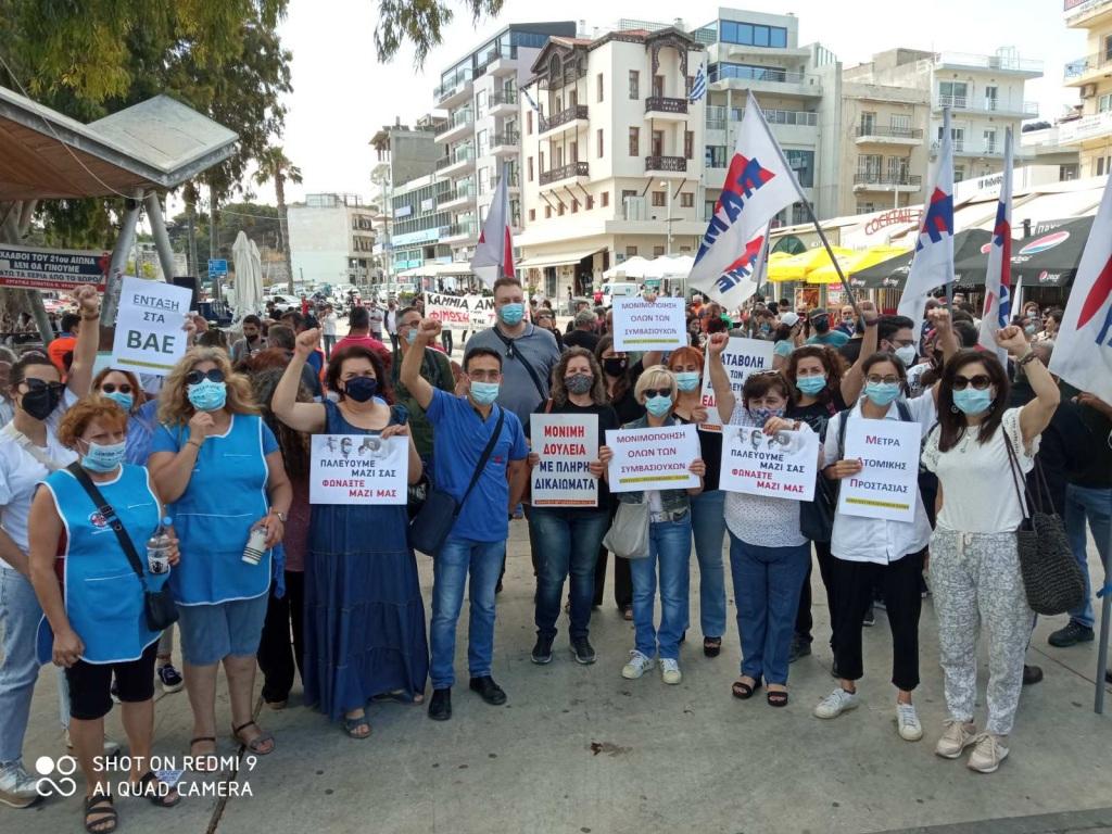Οι εργαζόμενοι στην Υγεία διαδήλωσαν κατά του νομοσχεδίου Χατζηδάκη