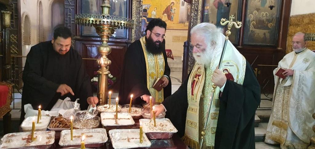 Ψυχοσάββατο - Πατριάρχης Θεόδωρος