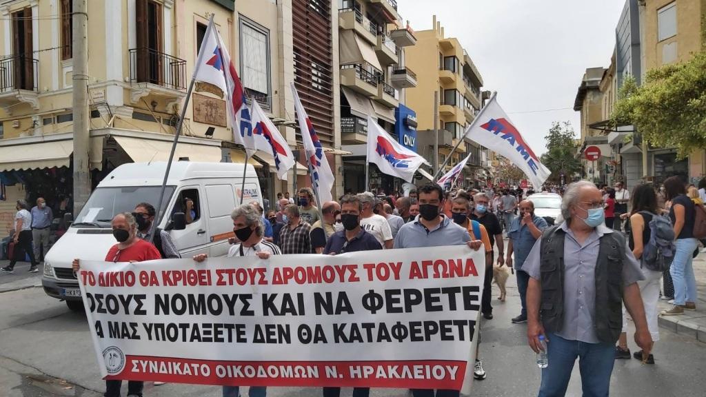 Οι Οικοδόμοι του Ηρακλείου στη σημερινή απεργία