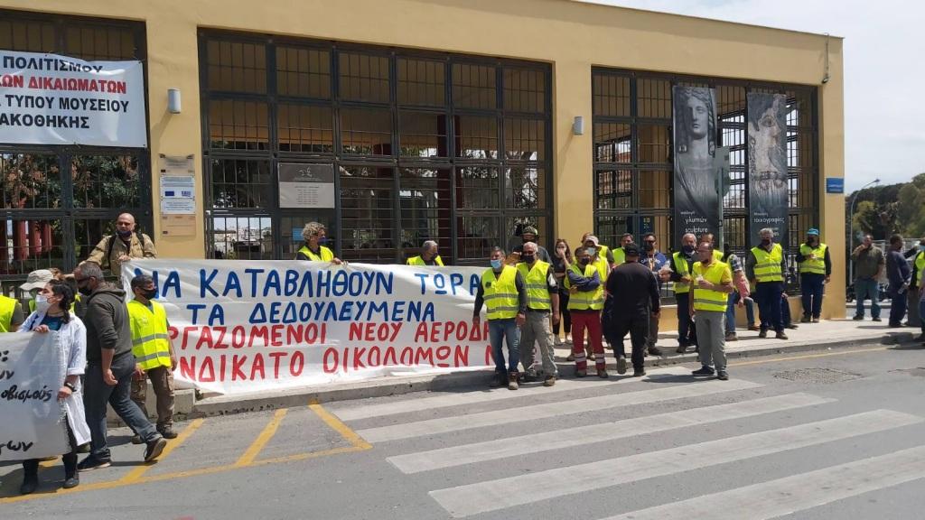 Οι διαδηλωτές επέδωσαν ψηφίσματα στην Περιφέρεια Κρήτης και στην Αποκεντρωμένη Διοίκηση.