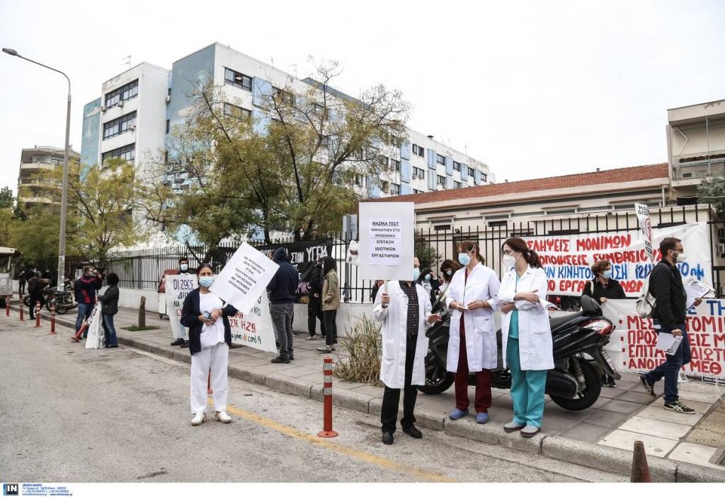Οι εργαζόμενοι του Ιπποκράτειου Θεσσαλονίκης Πηγή: ΙΝΤΙΜΕ/ΜΩΥΣΙΑΔΗΣ ΓΙΑΝΝΗΣ