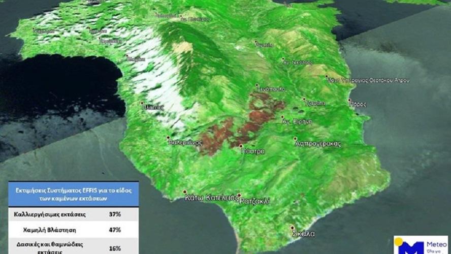 Ο χάρτης της Κεφαλονιάς μετά την καταστροφική φωτιά