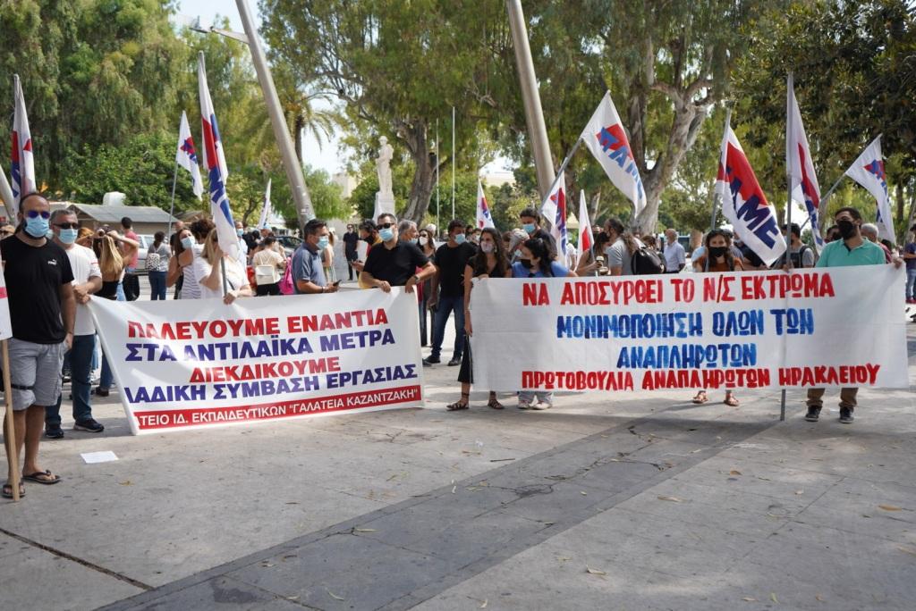 Πορεία Πλατεία Ελευθερίας