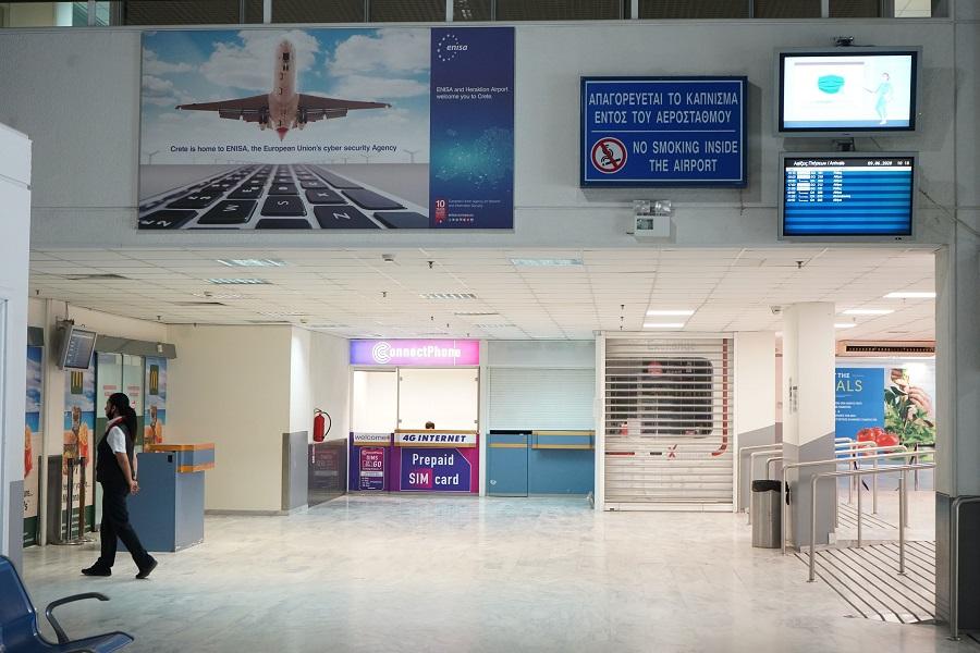 Le prince héritier a changé l'image de l'aéroport