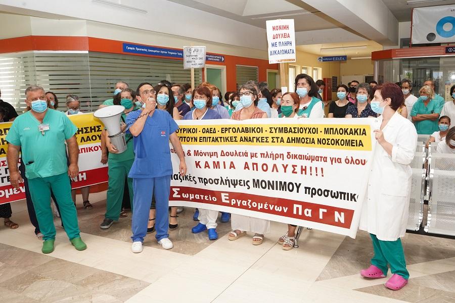 H υποδοχή του Υπουργού Υγείας από τους εργαζόμενους στο ΠΑΓΝΗ