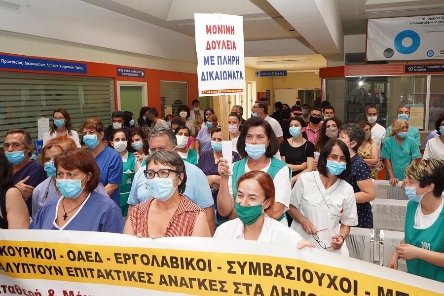 Προσλήψεις μόνιμου προσωπικού και ενίσχυση του ΕΣΥ ζητούν οι εργαζόμενοι