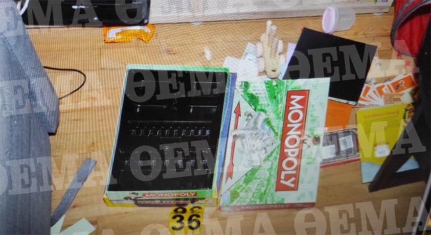 Το κουτί της Monopoly