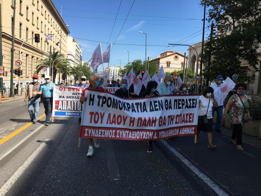 Πορεία για το εργασιακό νομοσχέδιο στην Αθήνα