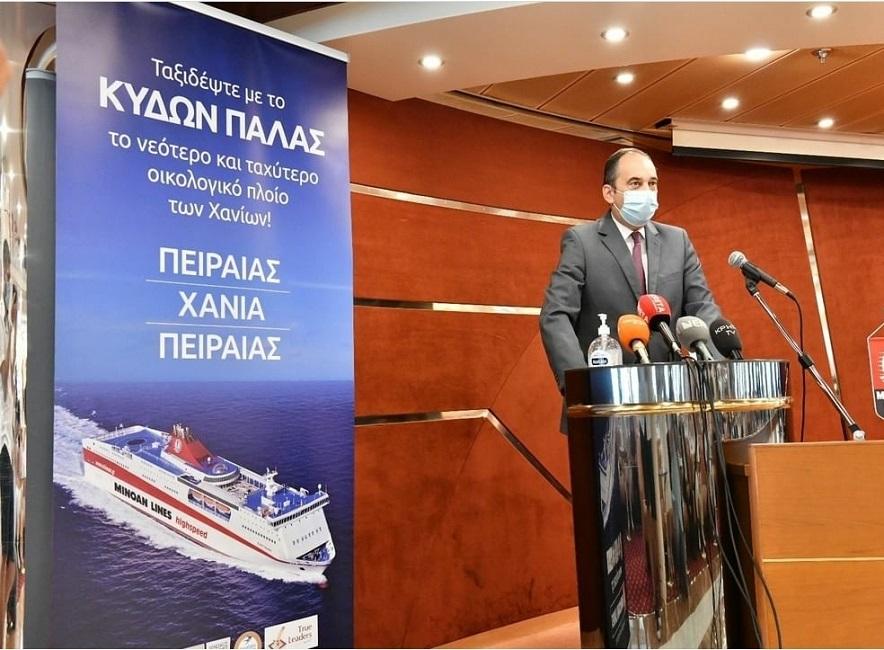 Ο Υπουργός Ναυτιλίας, Γιάννης Πλακιωτάκης
