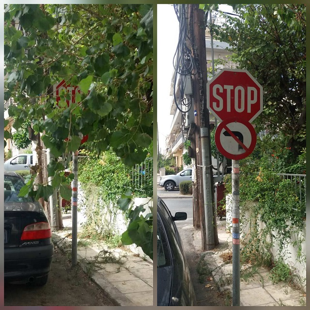 το STOP εμφανίστηκε ξανά