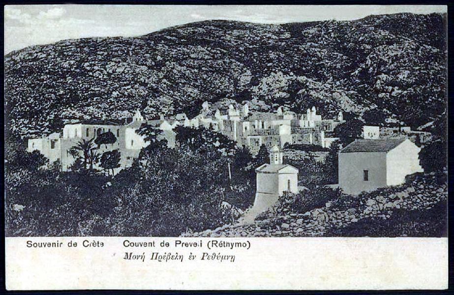 Η μονή Πρέβελη έχει συνδέσει το όνομα της με την συμμετοχή των μοναχών της στους εκάστοτε απελευθερωτικούς αγώνες της Κρήτης