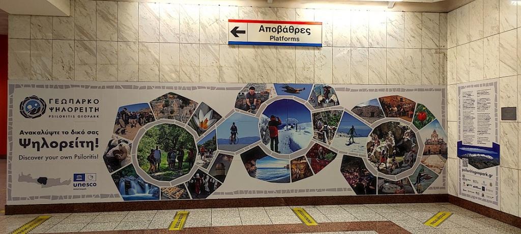 Ο Ψηλορείτης στο μετρό της Αθήνας!