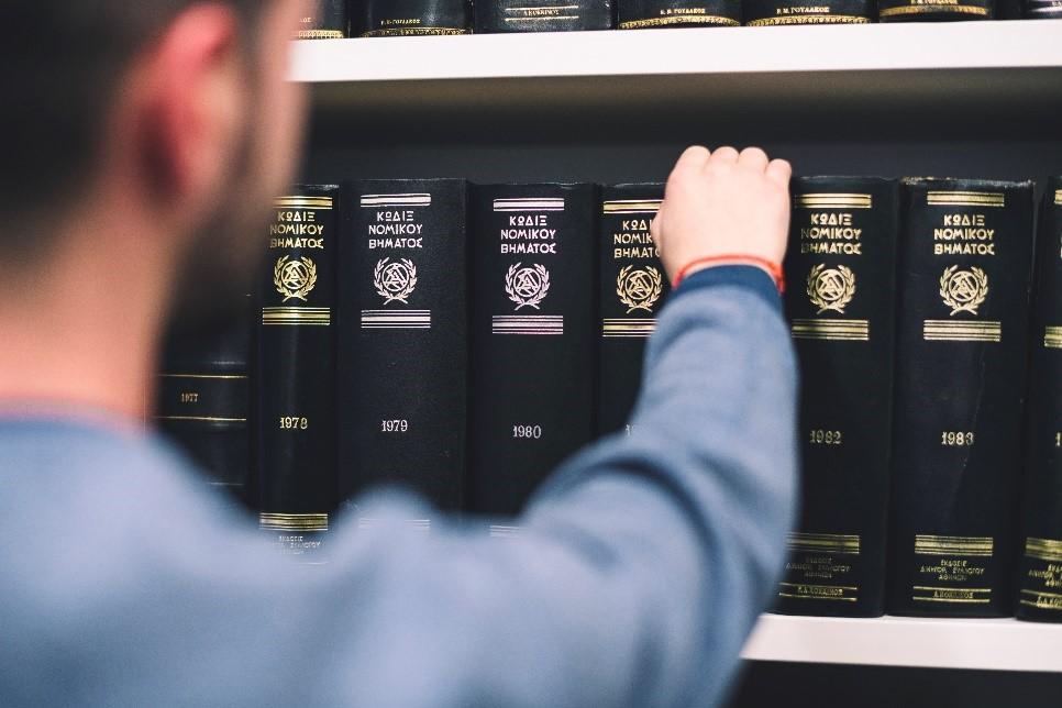 Ευρωπαϊκό Πανεπιστήμιο Κύπρου - Νομική Σχολή