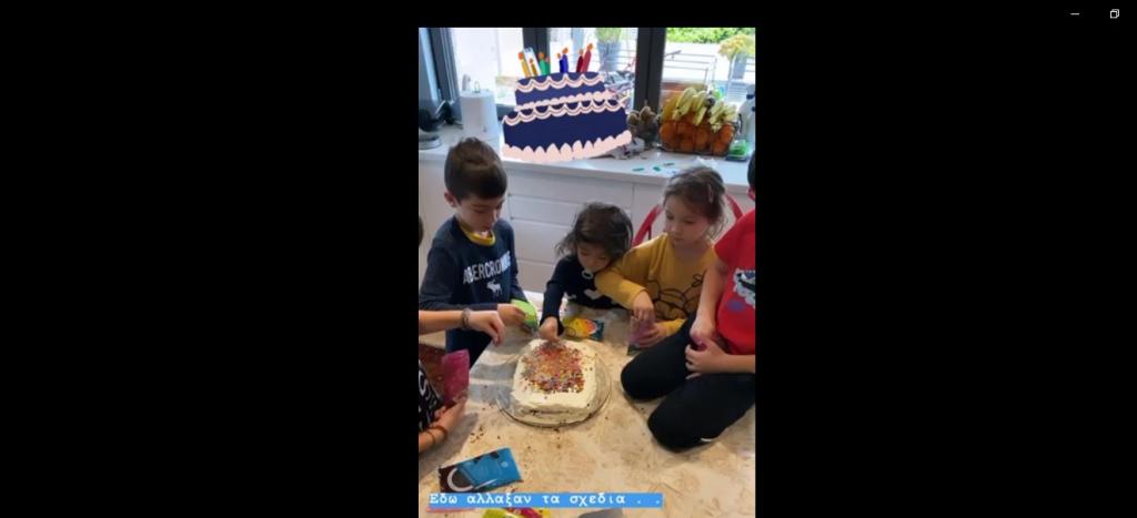 Γενέθλια γιος Χοψονίδου - Σπανούλη