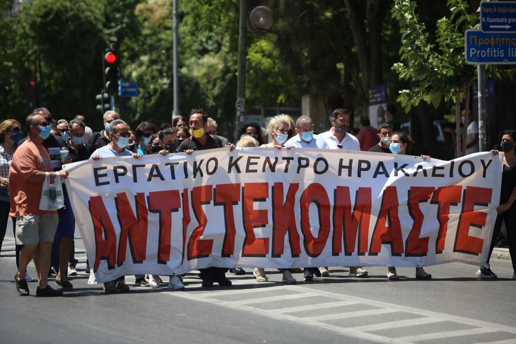 Απεργία 10 Ιουνίου
