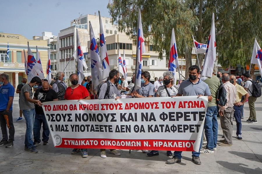 Συγκέντρωση διαμαρτυρίας στην πλατεία Ελευθερίας