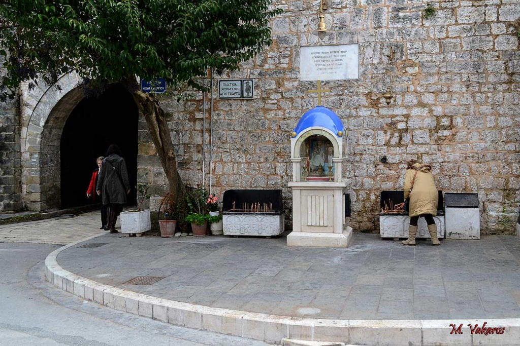 τοπος μαρτυρίου Αγ. Γεωργίου Φουστανελά στα Ιωάννινα