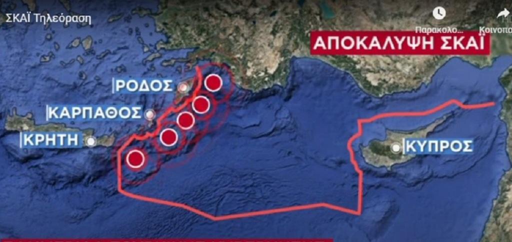 Οι Τούρκοι σχεδιάζουν έρευνες πετρελαίου στα 6 ναυτικά μίλια