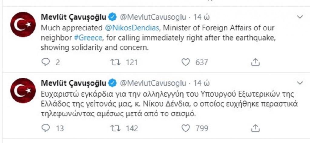 στα ελληνικά το