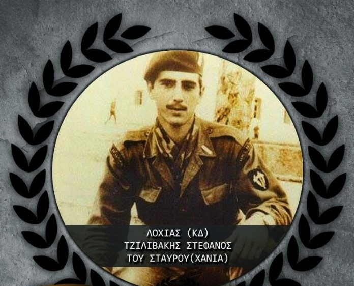 http://www.ekriti.gr/sites/default/files/thumbnails/image/tzilibakis-696x696.jpg