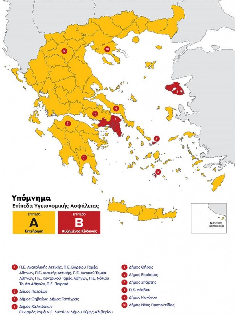 Ο χάρτης με τα 2 επίπεδα κορωνοϊού στη χώρα.