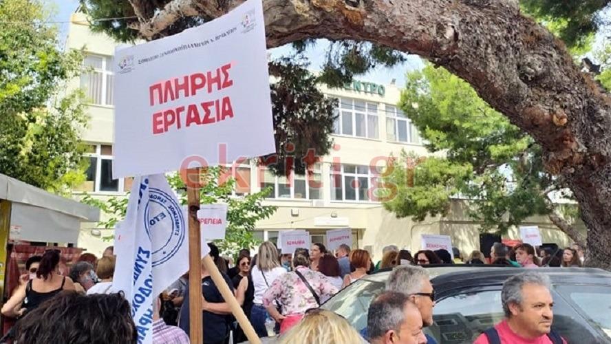 Με πλακάτ και συνθήματα οι ξενοδοχοϋπάλληλοι στο Ηράκλειο