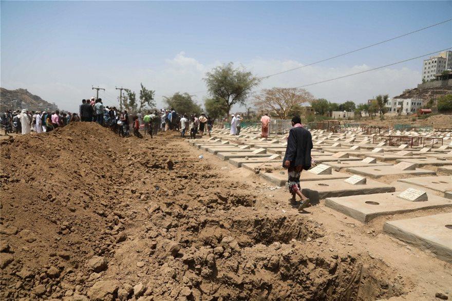 Τάφοι covid στην Υεμένη