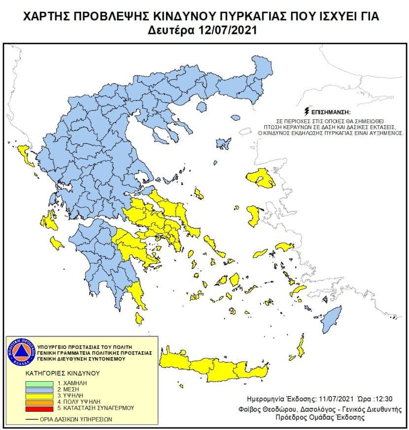 ο χάρτης της Δευτέρας 12 Ιουλίου, από την Γενική Γραμματεία Πολιτικής Προστασίας