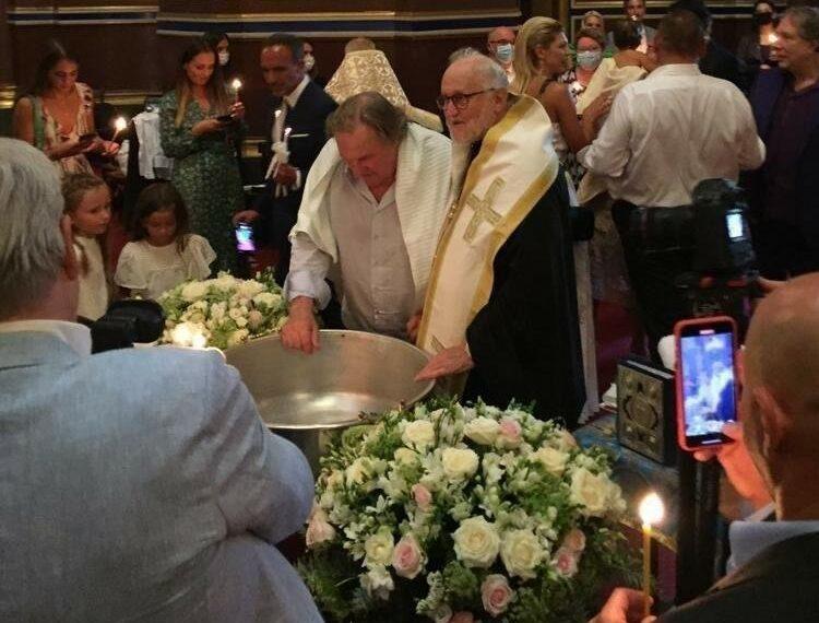 Η βάπτιση του Gerard